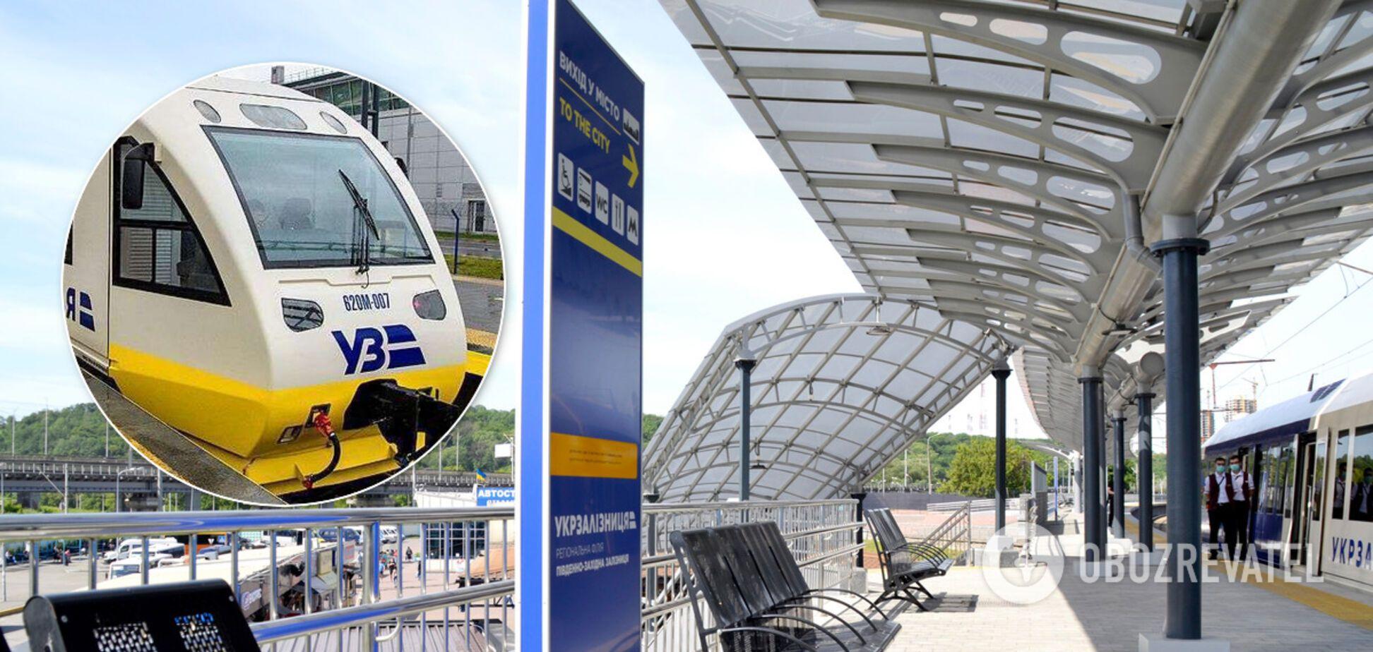 В Киеве реконструировали станцию Выдубичи: запустили экспресс в Борисполь и поезда Интерсити