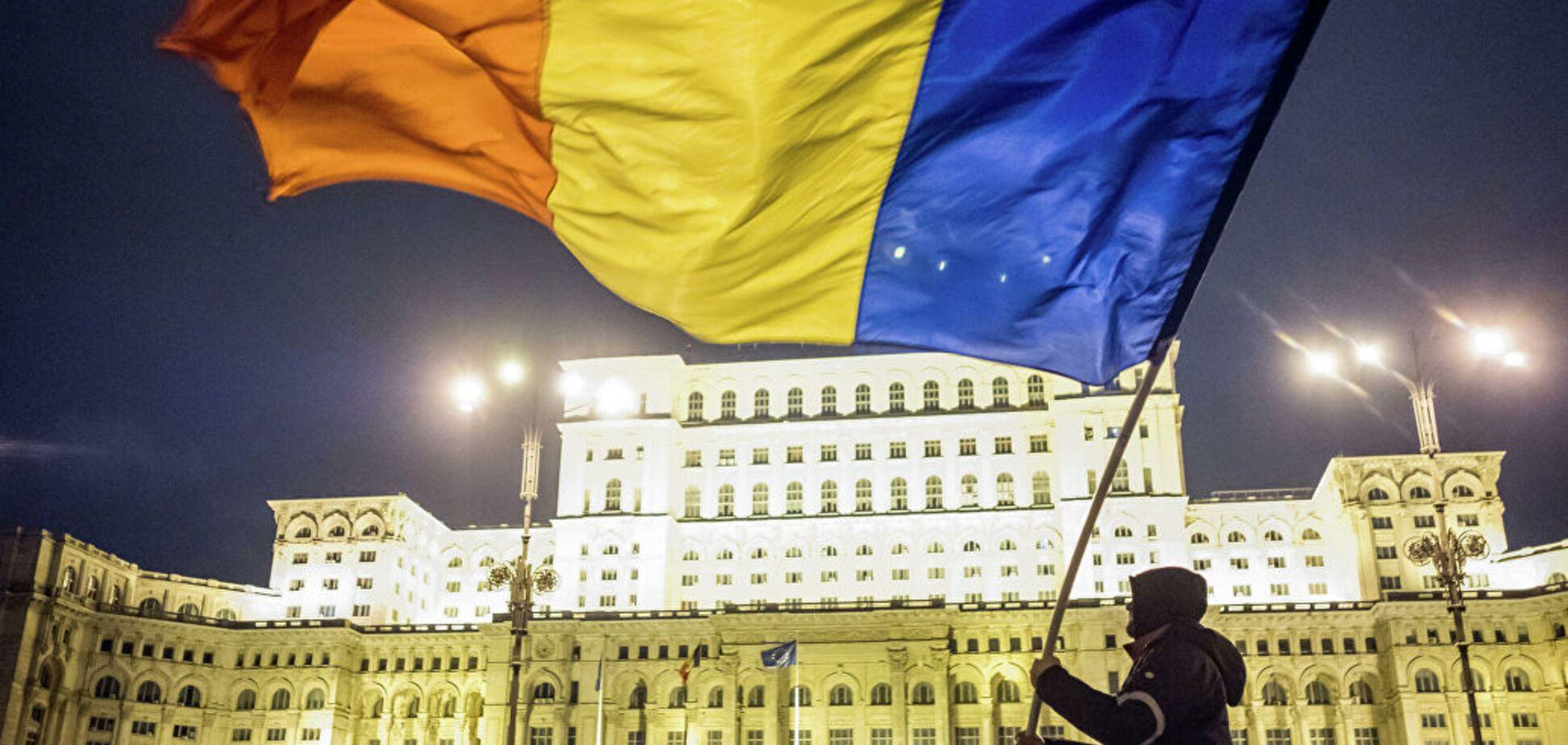 Румунія планує визнати Росію ворожою державою