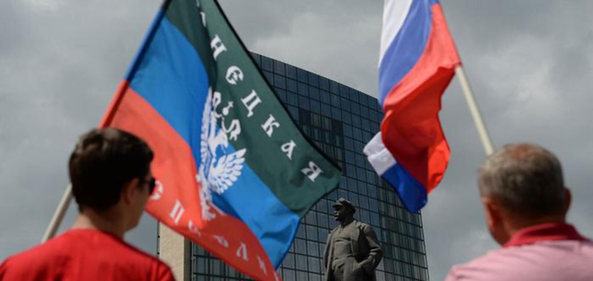 Российский флаг на Донбассе