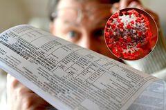 Украинцев будут жестко штрафовать за долги по коммуналке: законопроект