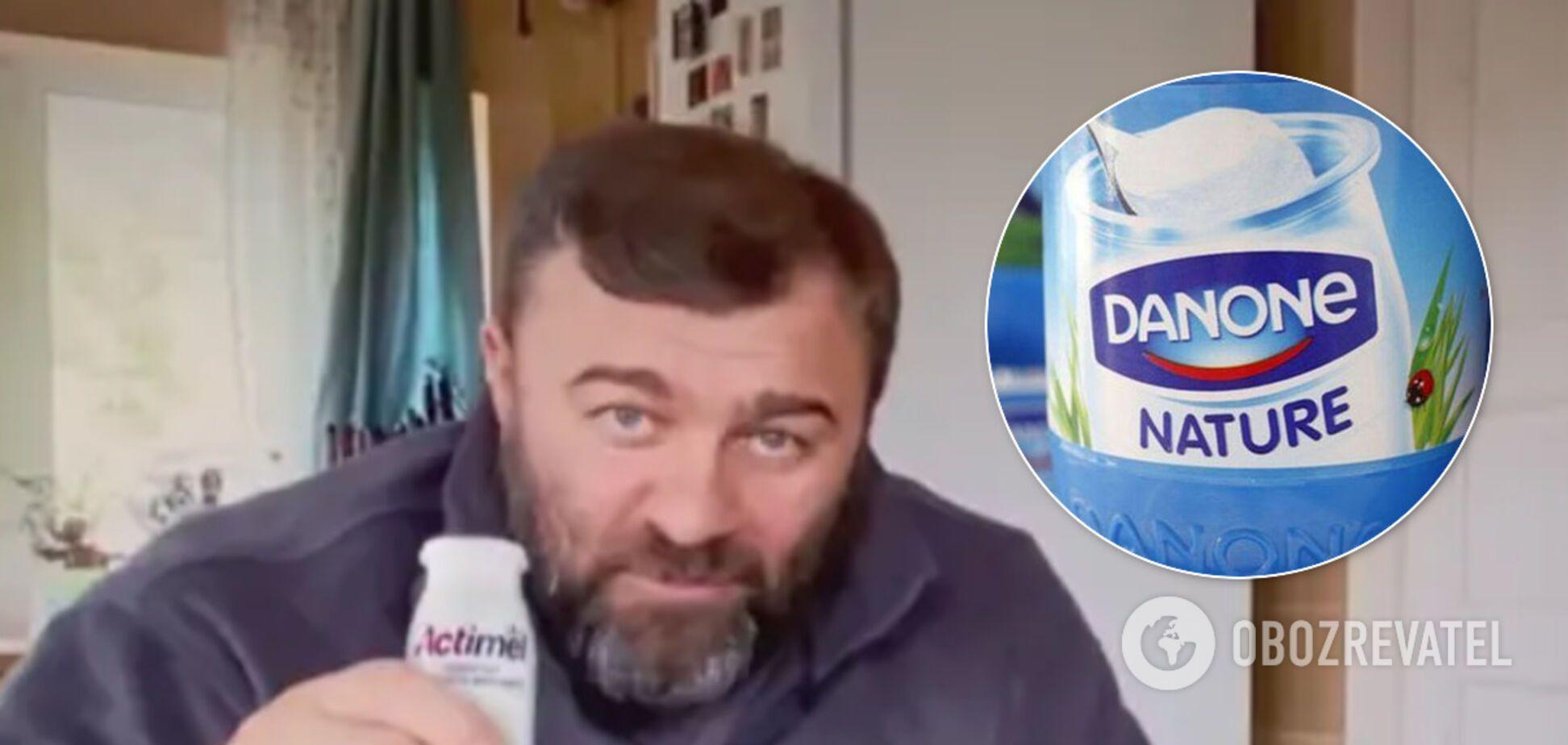 Украинский Danone отреагировал на рекламу с Пореченковым, который стрелял в ВСУ