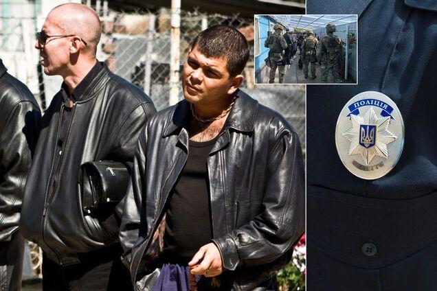 Банди поділили Кривий Ріг на наркосектори: поліція Павлограда 'співпрацювала' з угрупуваннями