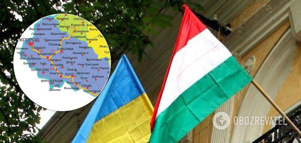 На Закарпатье планируют создать 'венгерский' район: указана скрытая угроза для Украины
