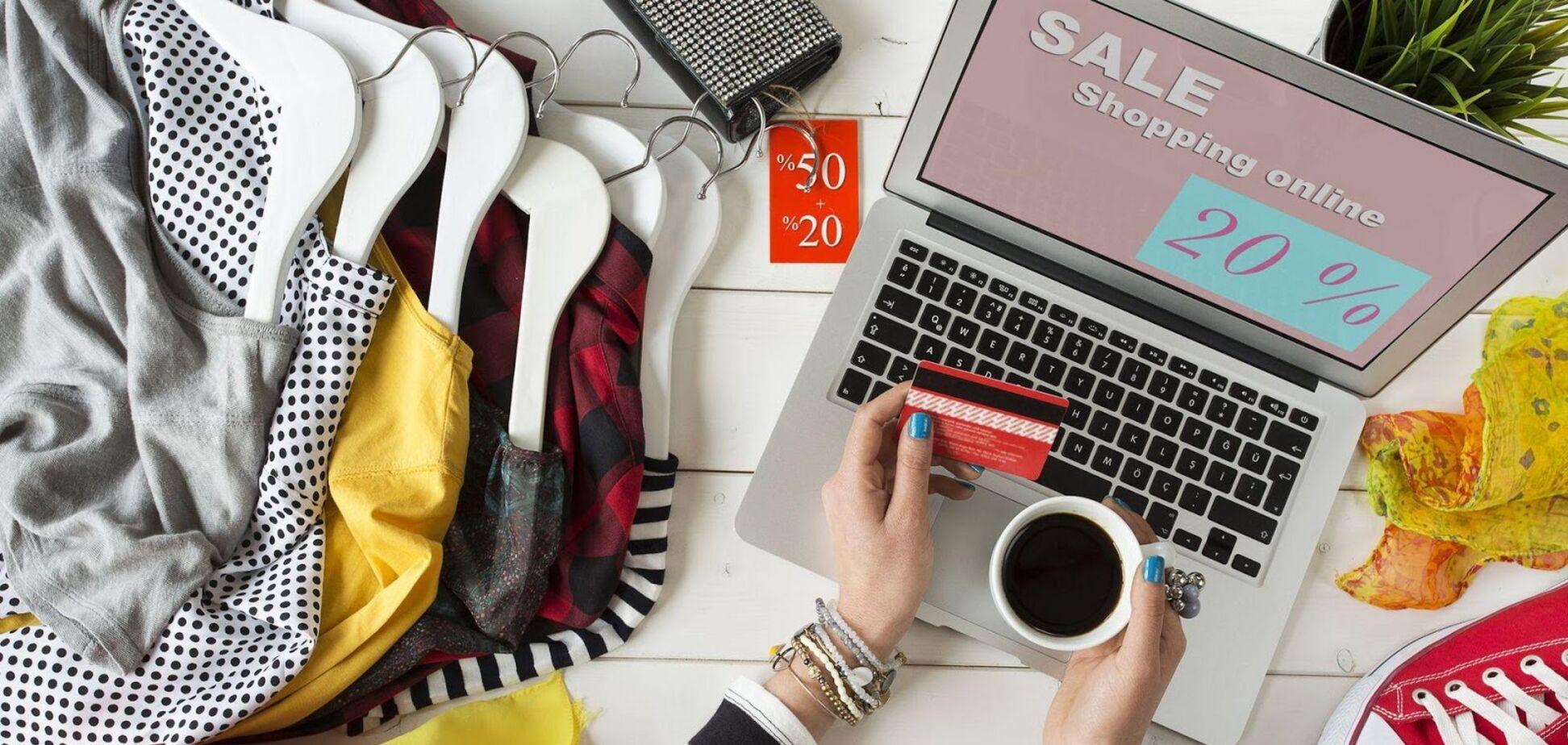 Онлайн-шопинг к лету. Источник: (rau.ua)