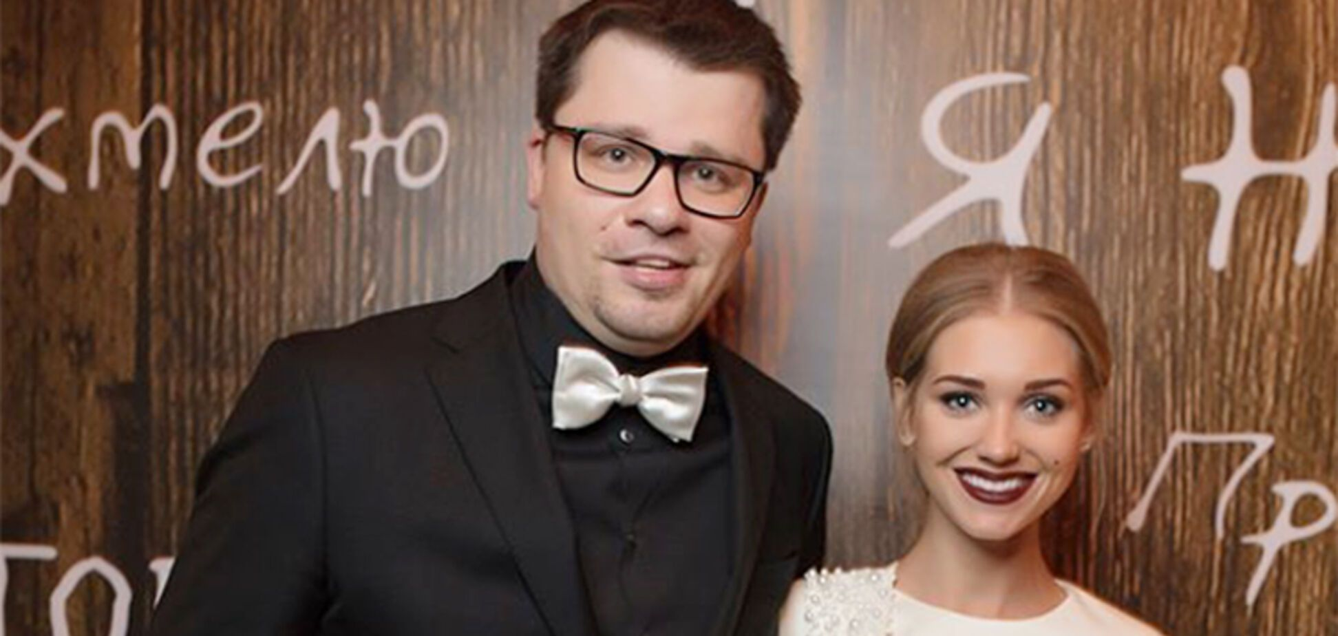 Гарік Харламов і Христина Асмус (фото – HELLO! Russia)