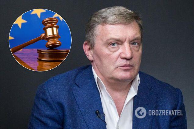 Гримчак подав на Україну до суду