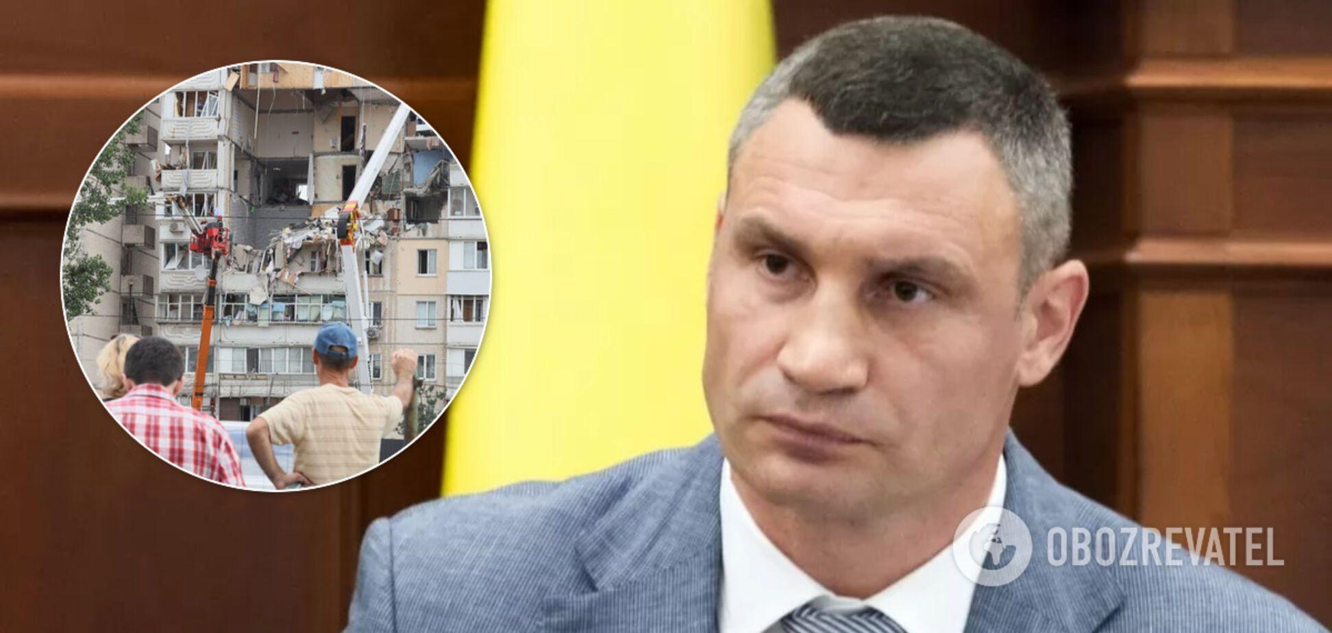 Київ виділив компенсацію 115 постраждалим від вибуху на Позняках, – Кличко