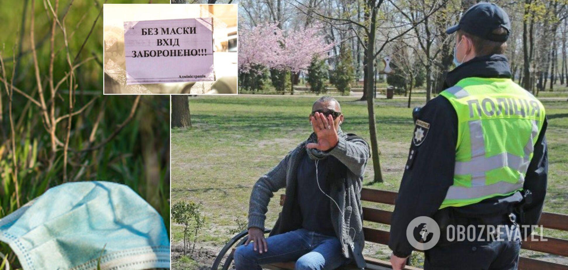 В Украине хотят повысить штрафы за неношение масок: Кабмин дал согласие
