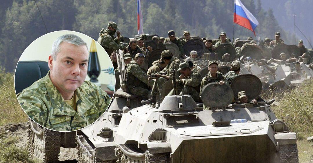 Украина усилила боевую готовность армии возле Крыма: чего ждут от России