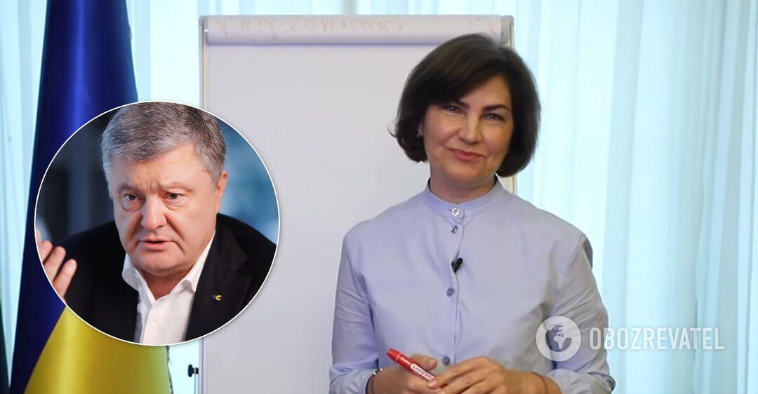 Студентка потролила Венедиктову за 'видосик' для Порошенко