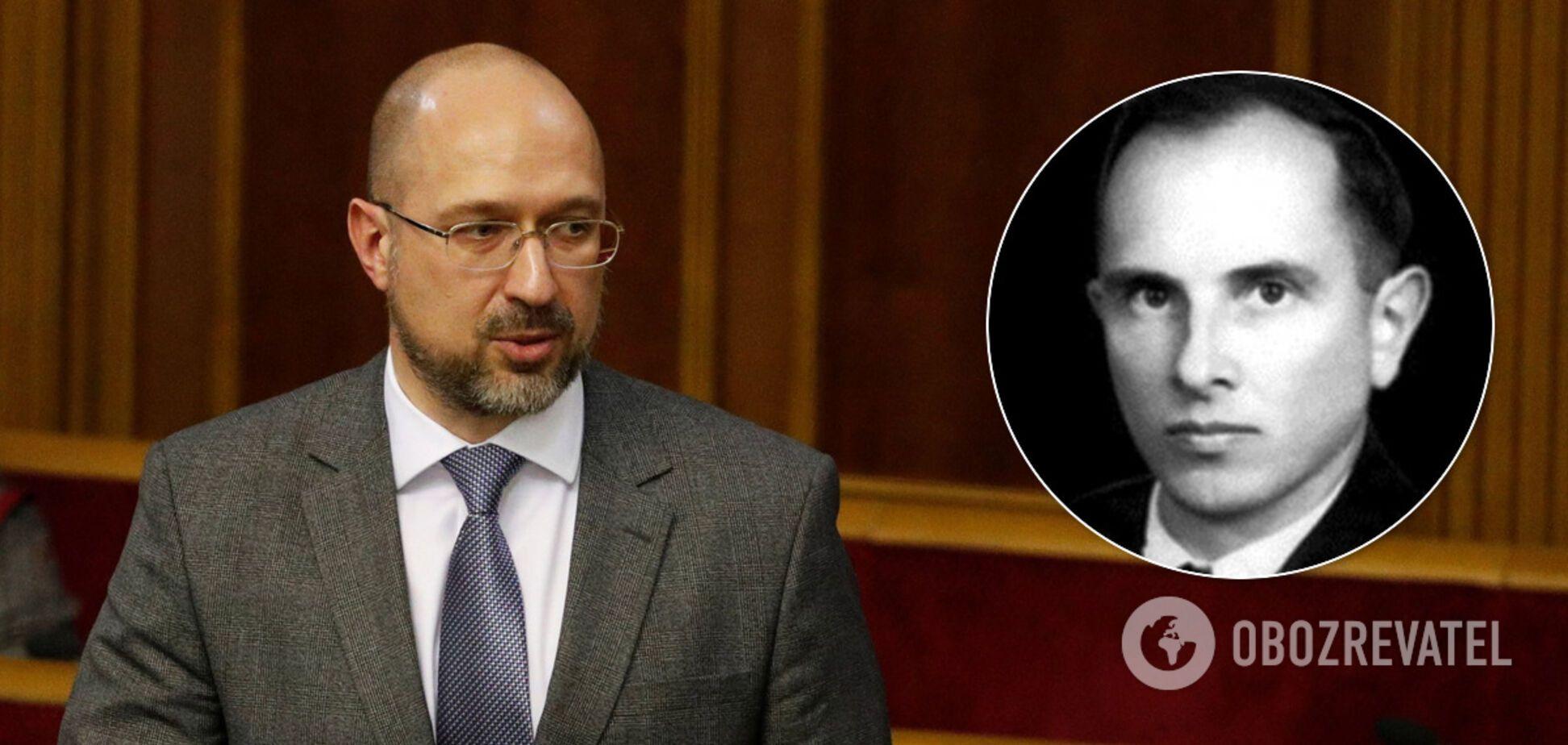 Шмигаль слідом за Зеленським висловився про 'просте' ставлення до Бандери