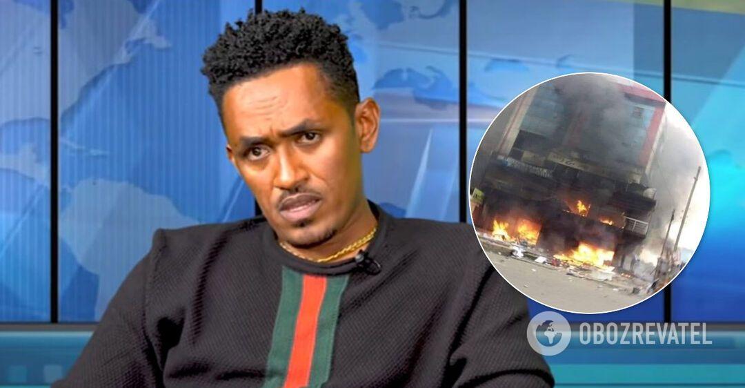 Взрывы прогремели во время протестов после смерти певца Хачалу Хундесса