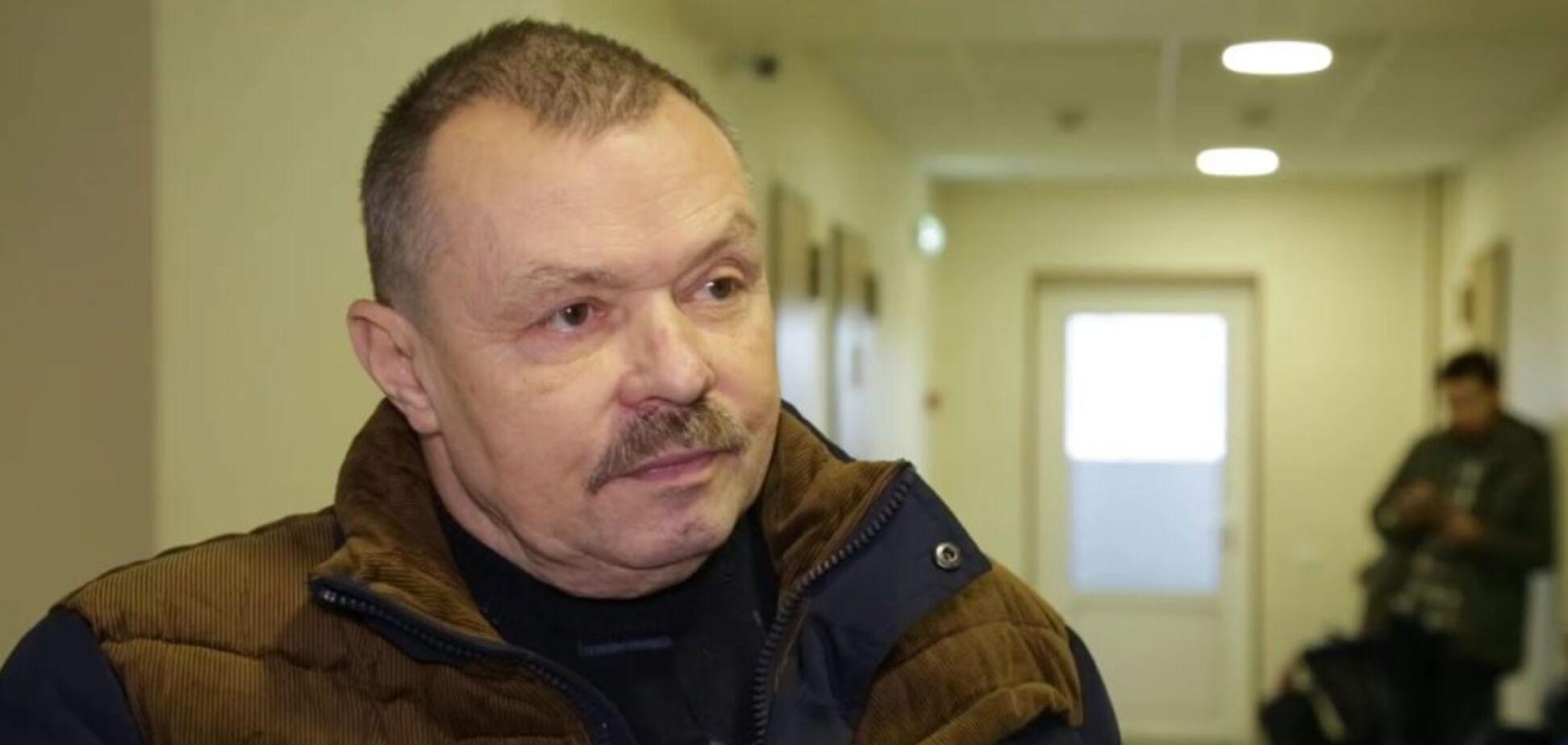 У січні 2020 року Василя Ганиша засудили до 12 років позбавлення волі за держзраду