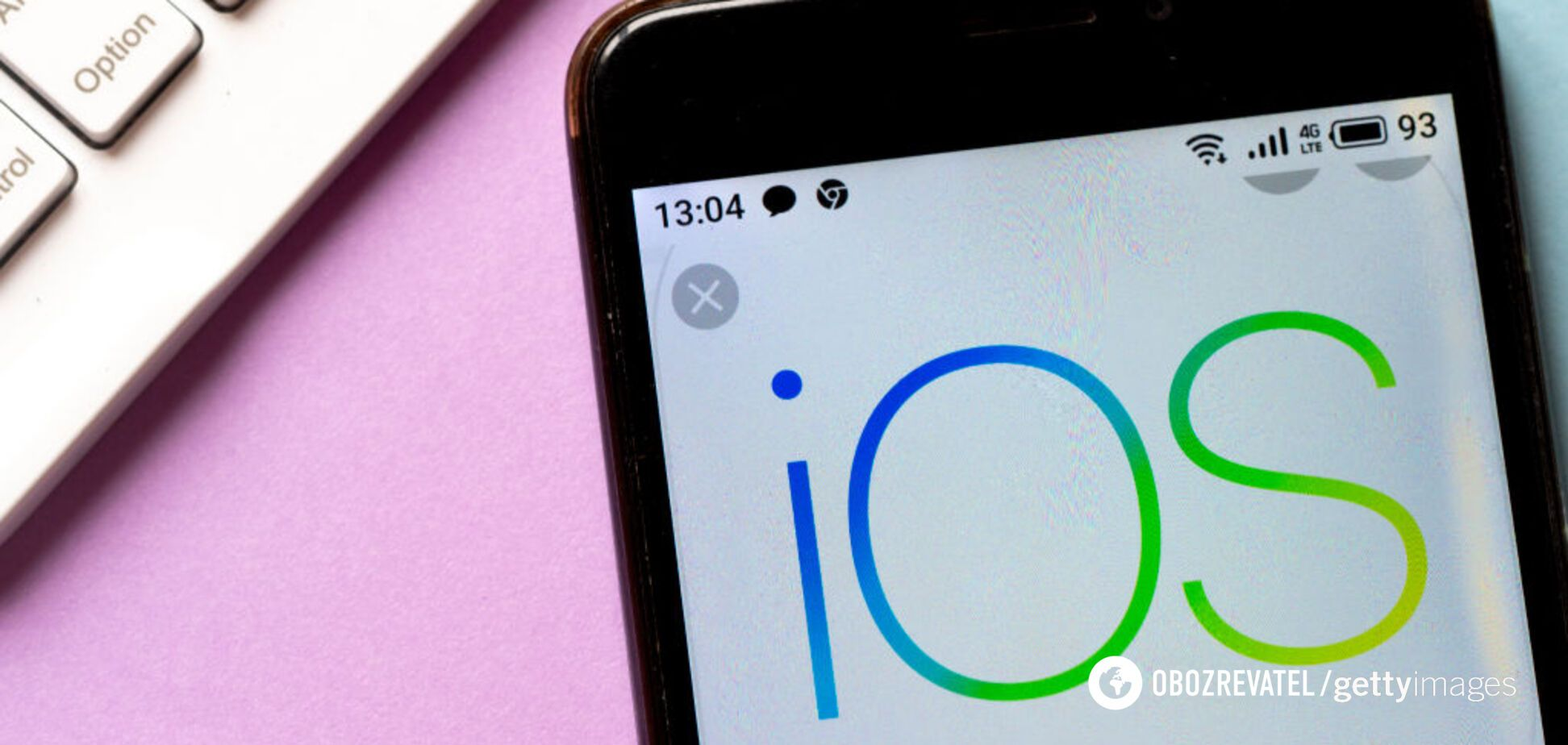 Як на iPhone повернутися з iOS 14 до ранньої версії: покрокова інструкція