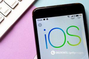 Как на iPhone вернуться с iOS 14 до ранней версии: пошаговая инструкция