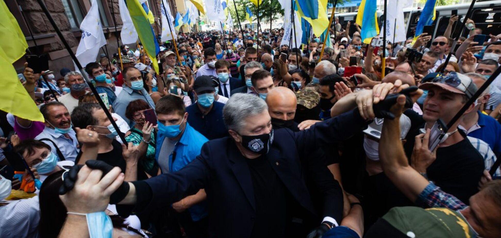В ГБР устроили акцию поддержки Порошенко и призвали не издеваться над Украиной