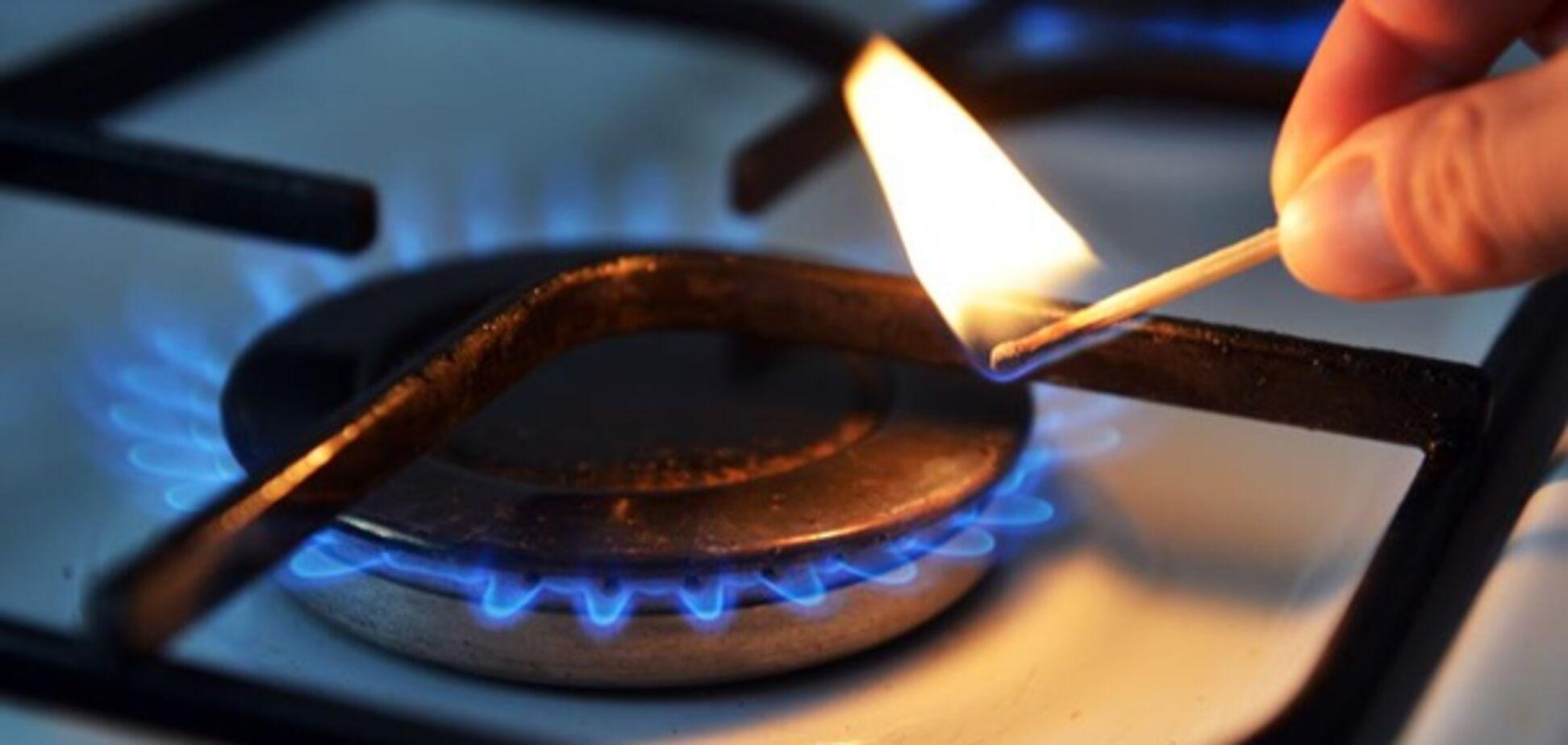 В Днепре объявили новые тарифы на газ