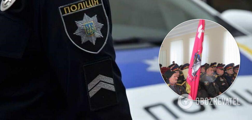 Поліція назвала умови, за яких козаків до охорони порядку
