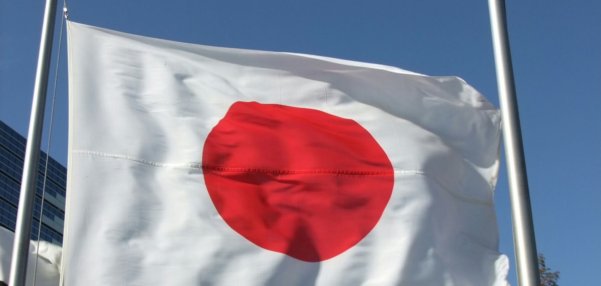 Япония направит Украине $4,23 млн: на что пойдут деньги
