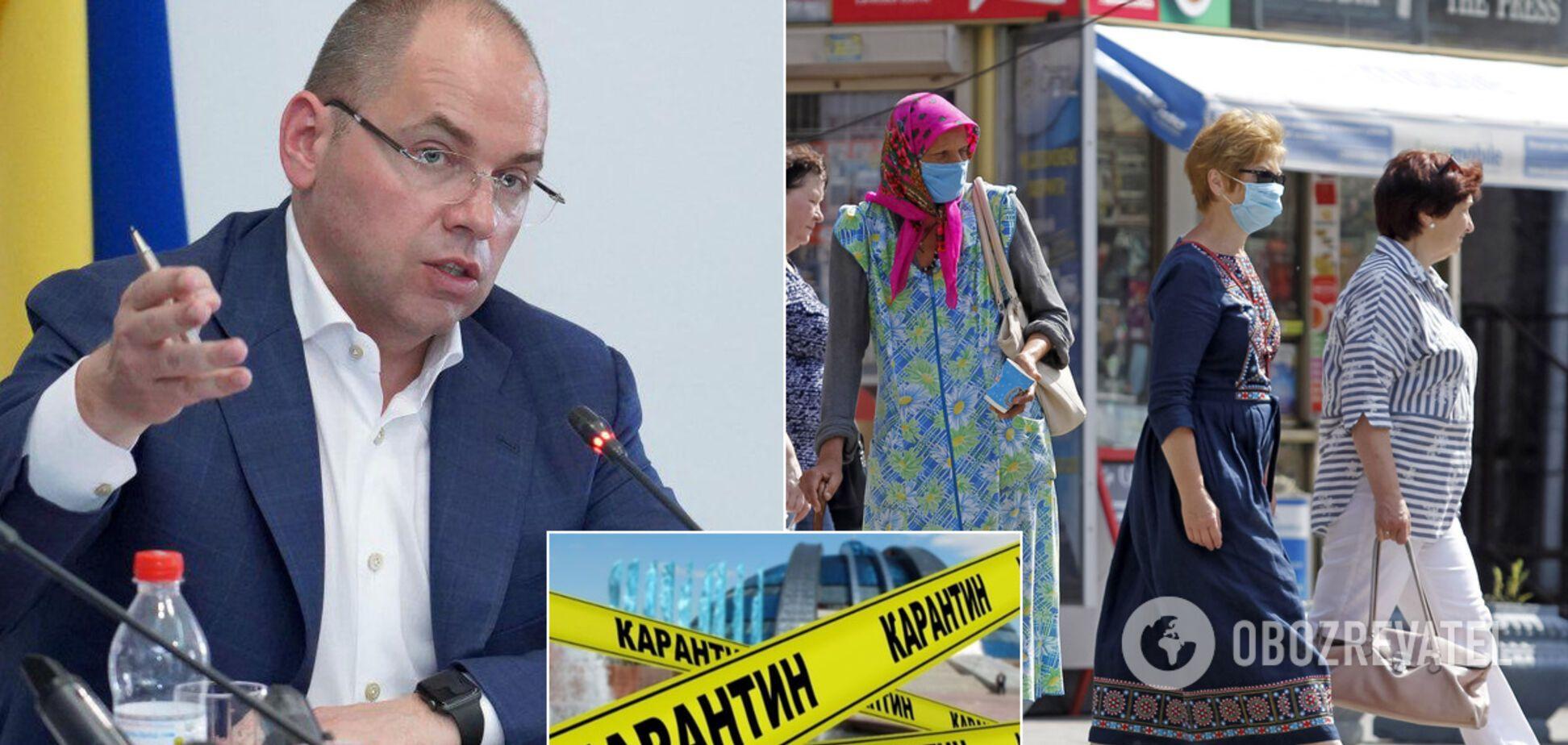 Степанов сказал, что должен делать Минздрав на карантине