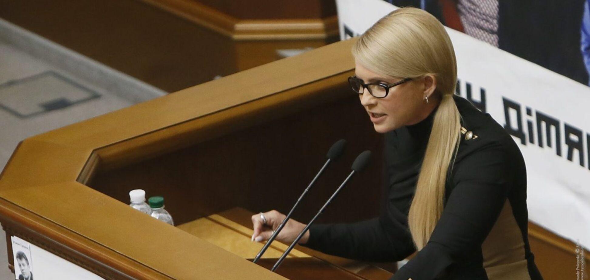 Тимошенко призвала быстрее помочь пострадавшим от наводнения (фото: Родина Львовщины)
