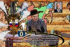 Самовар Путина, фарс об обнулении и точка кипения россиян: грядут ли перемены?
