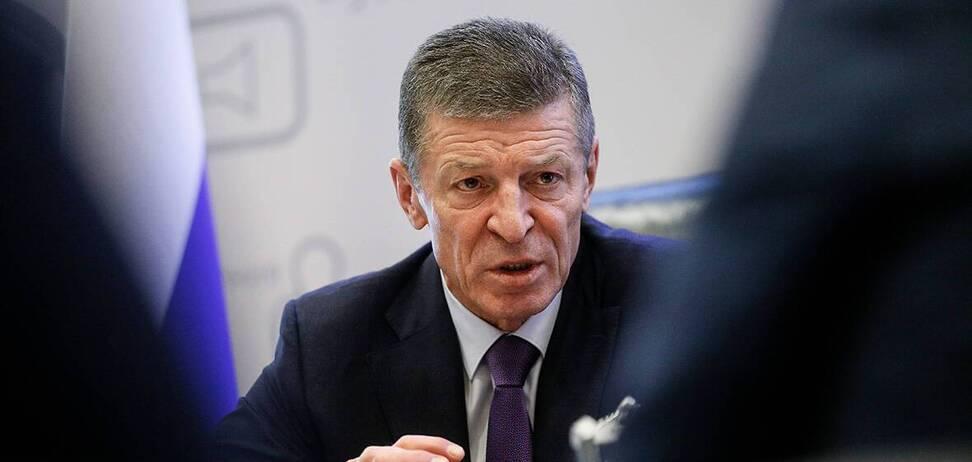 Дмитрий Козак назвал последствия пересмотра Киевом Минских соглашений