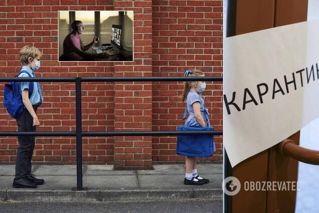 Как будут работать школы с 1 сентября? Кабмин готовит важное решение, учителя и родители против 'дистанционки'