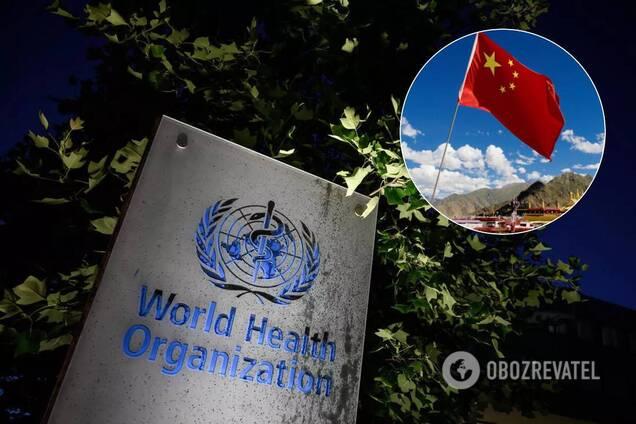 Вчені з ВООЗ вирушили в Китай дослідити походження COVID-19