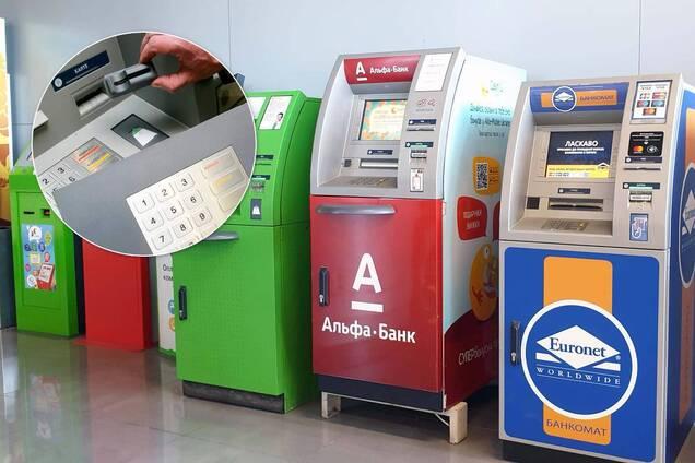 В Украине – всплеск мошенничества с банкоматами: достаточно просто воспользоваться устройством