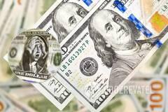 Шмыгаль впервые прокомментировал доллар по 30 грн