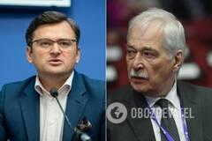 Кулеба відповів на заяву РФ про 'дві нові держави' в Україні