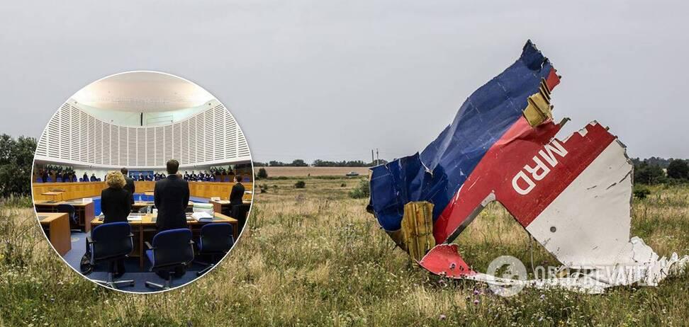 Нидерланды подают против России иск из-за сбития самолета MH17