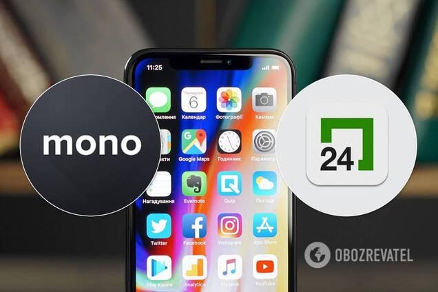 Viber, Monobank и Приват24 перестали запускаться на iPhone: что говорят о сбое