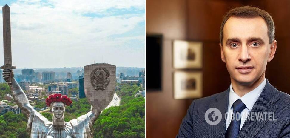 В 'Слуге народа' высказались о возможном участии Ляшко в выборах мэра Киева