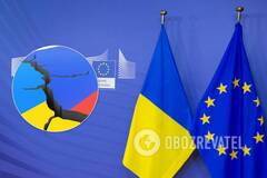 ЕС обратился к России из-за их агрессии в Украине