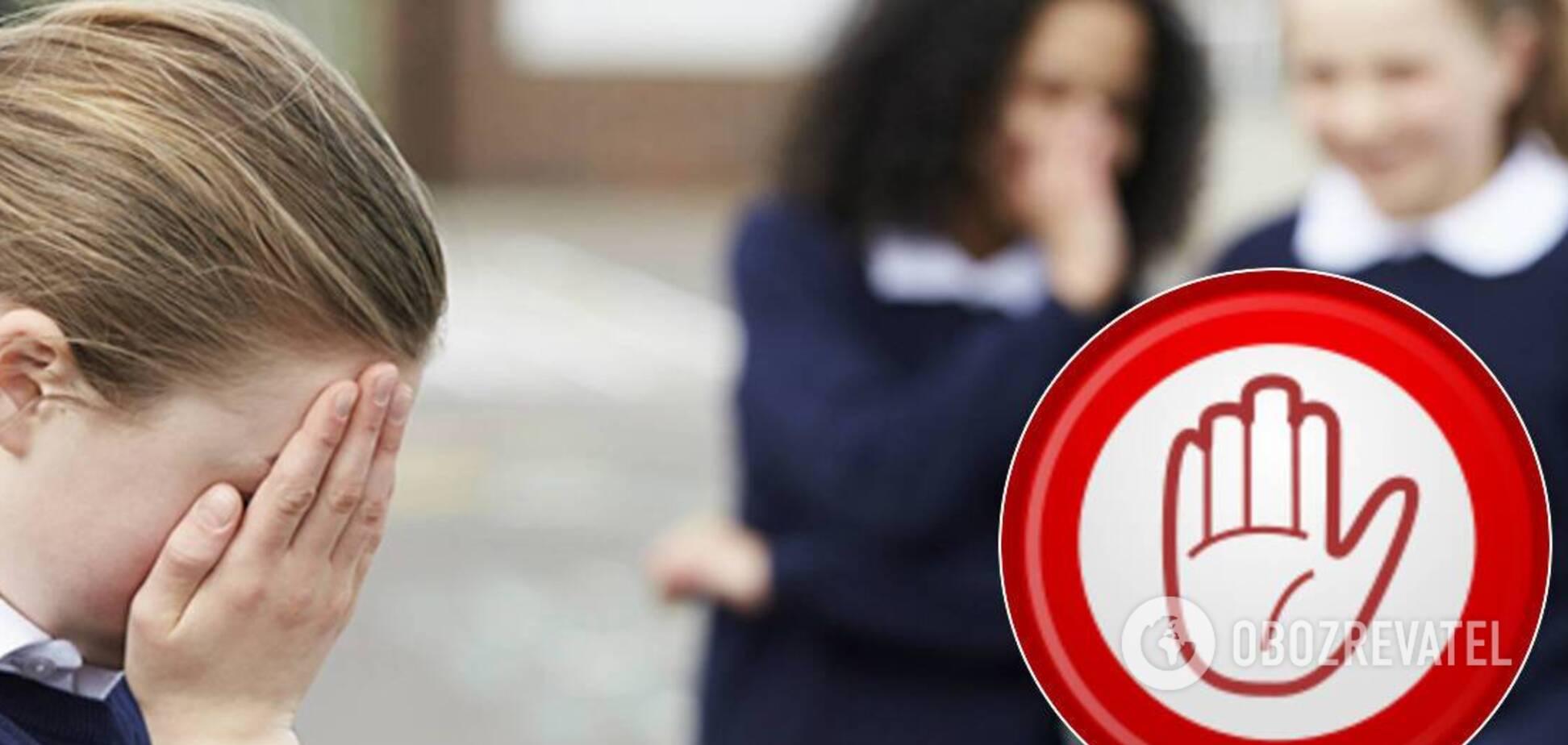 Реалии буллинга: как уберечь ребенка