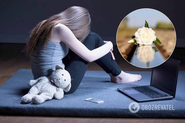 самоубийство дети