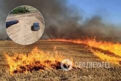 В Донецкой области поймали агронома, который ради экономии поджег поле. Видео