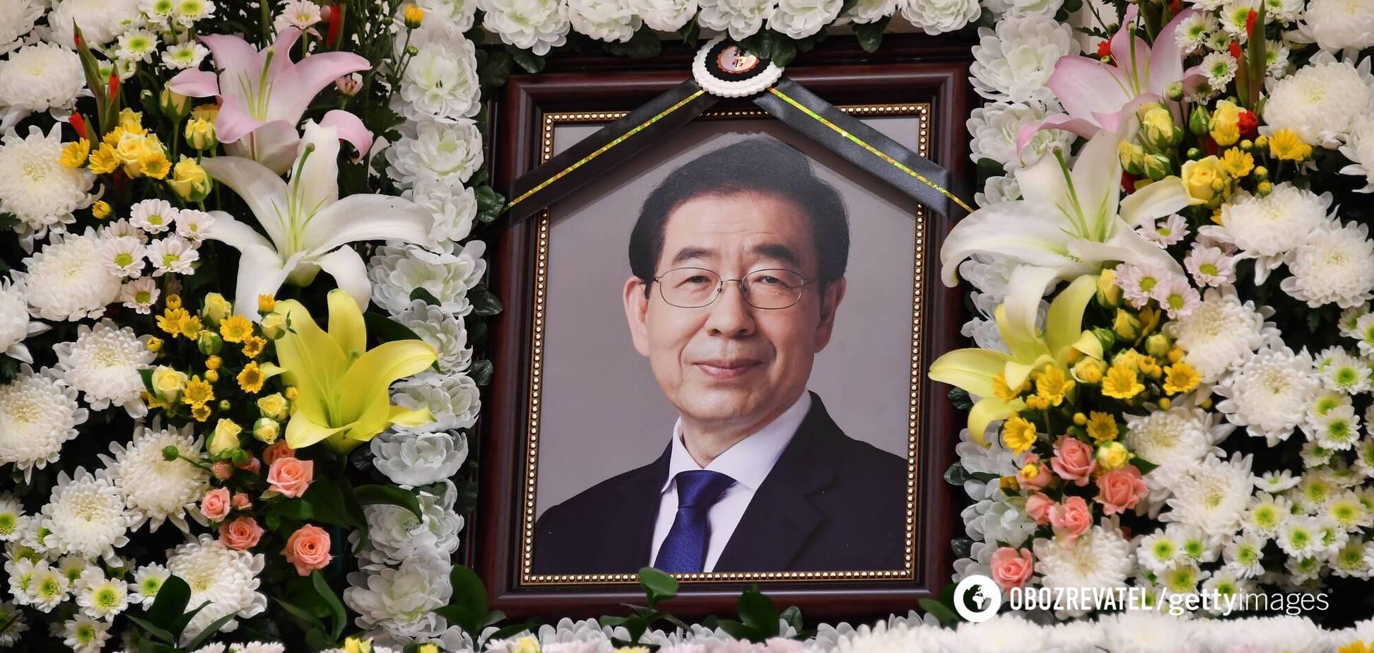 Пак Вон Сун залишив передсмертну записку