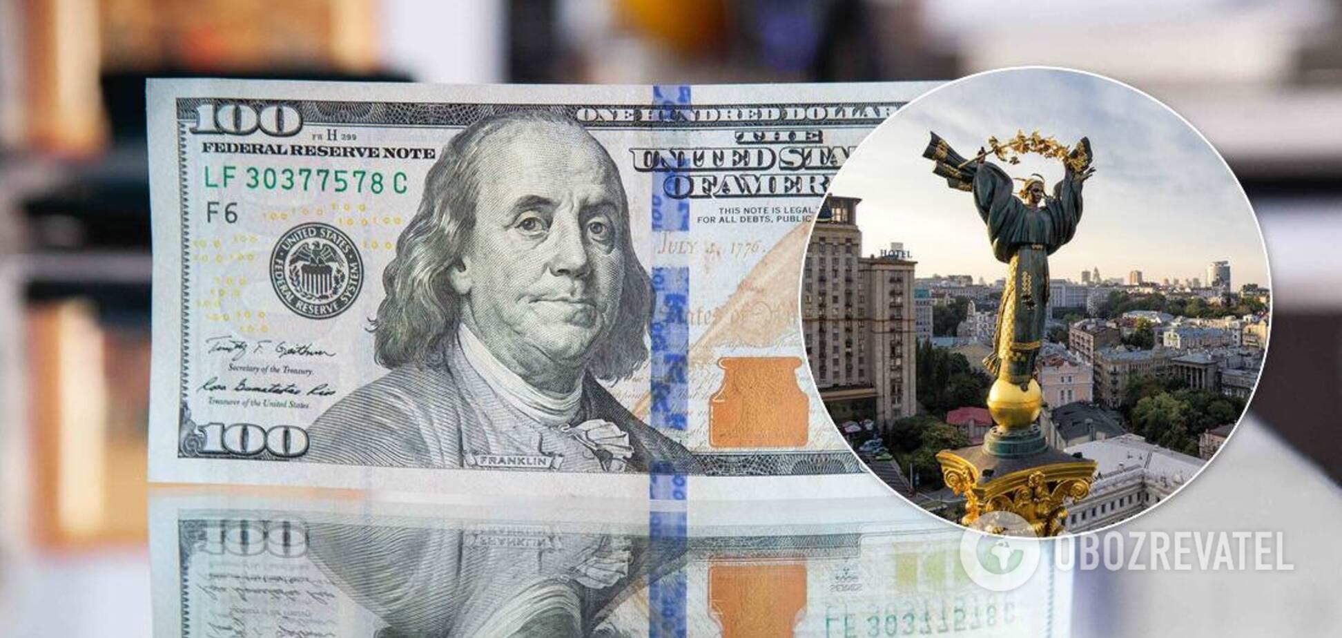 В Украине подешевел евро, а курс доллара остался без изменений