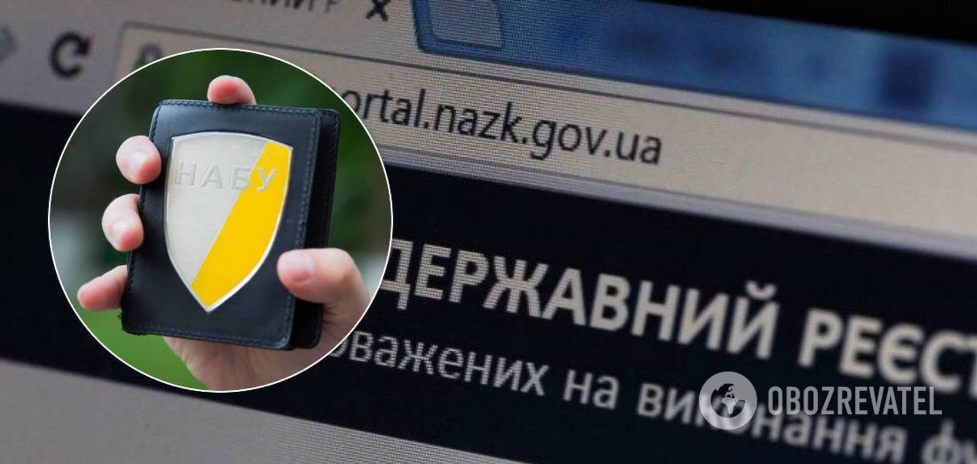 Колишнього топа з Держрибагентства запідозрили у недекларуванні 1,8 млн грн