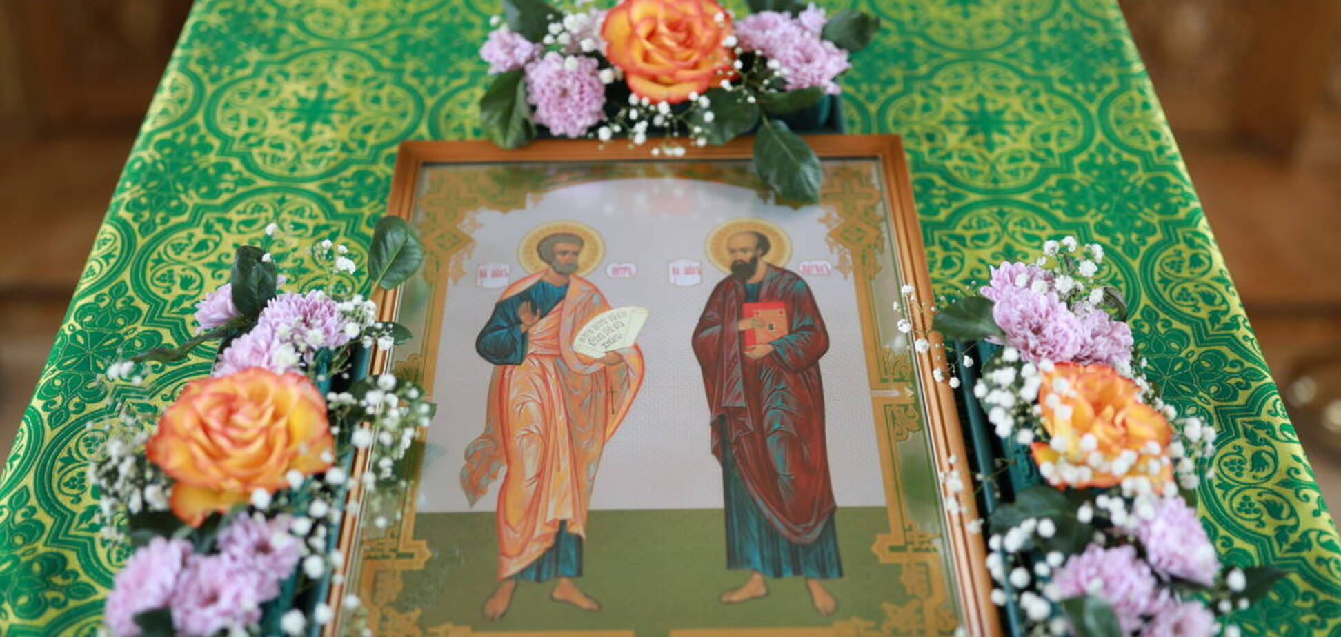 В День Петра и Павла заканчивается многодневный Петров пост