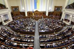 Парламент в понедельник проведет внеочередное заседание