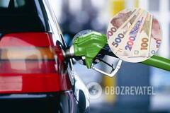 Зеленский захотел доллар по 30 грн: как подорожает бензин
