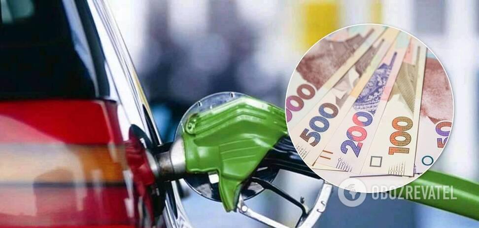 В Украине начал дорожать бензин: опубликован прогноз
