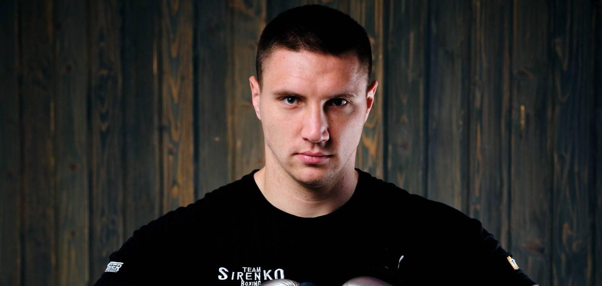 Известный боксер назвал украинцев избалованными