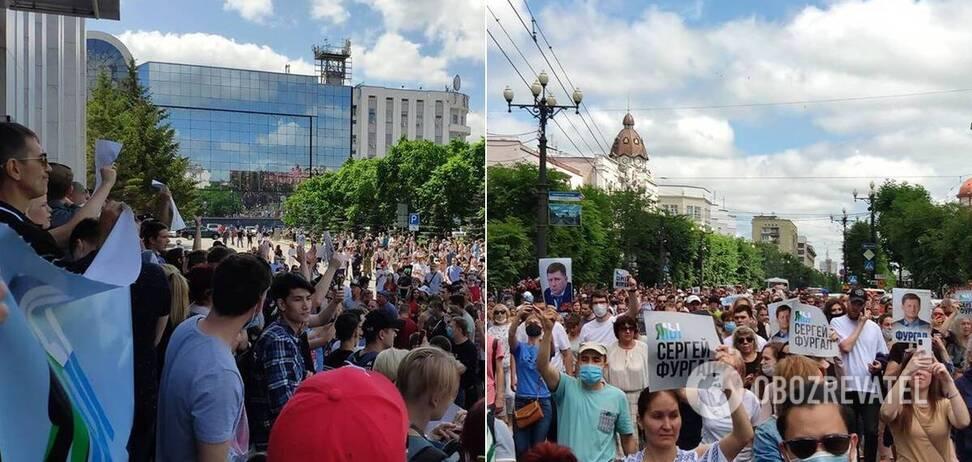 Россияне протестовали в Хабаровске