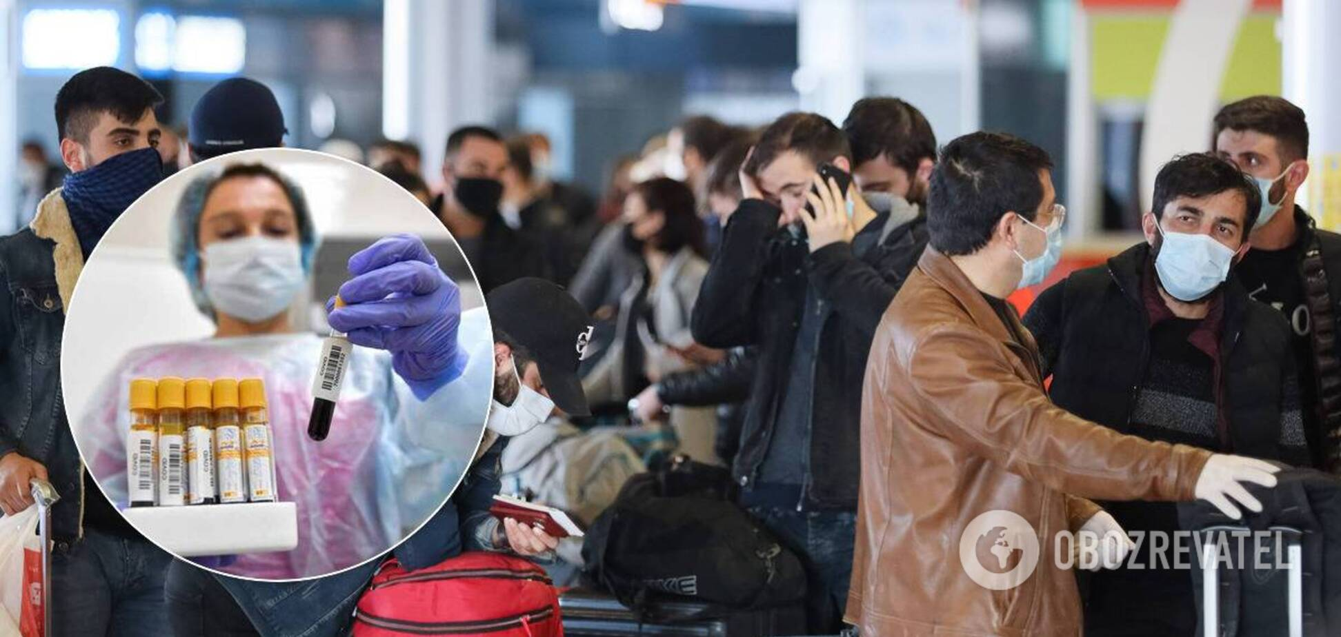 Прибулі пасажири зможуть робити ПЛР-тести в аеропорту