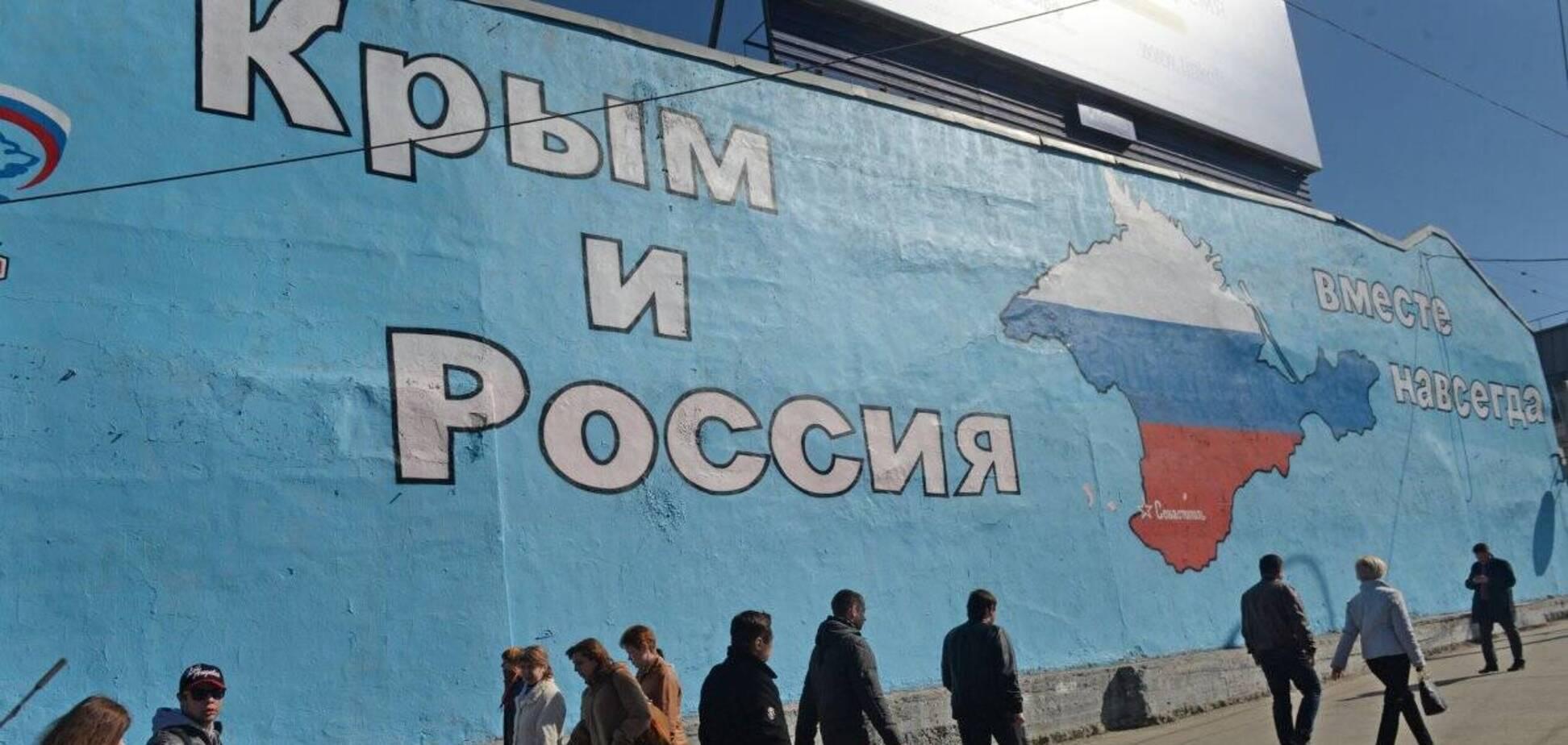 Новости Крымнаша. Вслед за Путиным решили обнулить и Крым